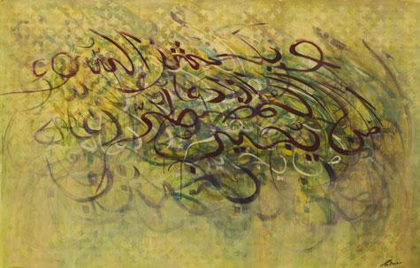 Painting Prayers The Calligraphic Art of Salma Arastu